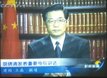 "televised speech by vice president Hu Jintao after the ""Belgrade incident"""