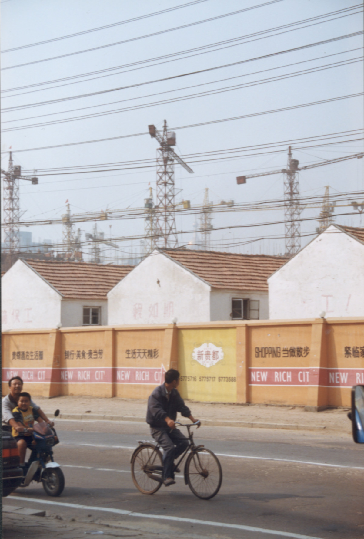 """New Rich City"", construction site in Qingdao, October 2000"